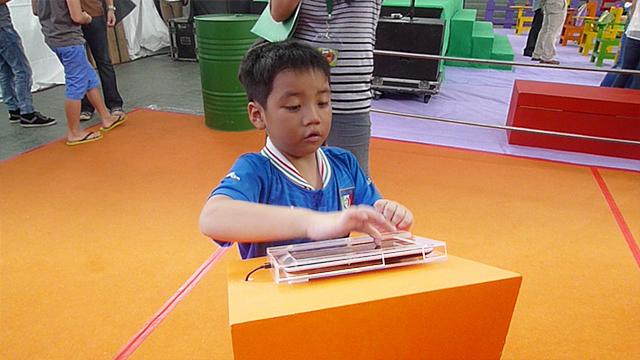 Tang Multi-screen Games